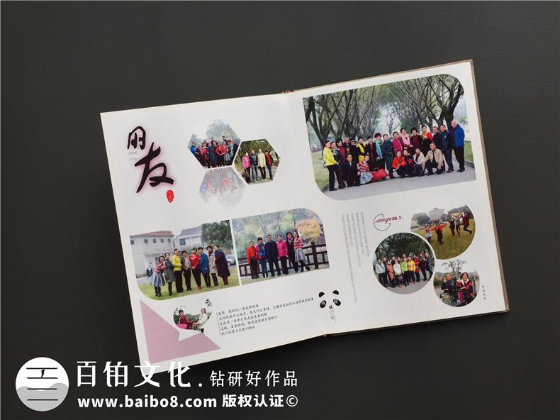 这个冬季 一场同学聚会后 制作一本聚会相册就这么做!