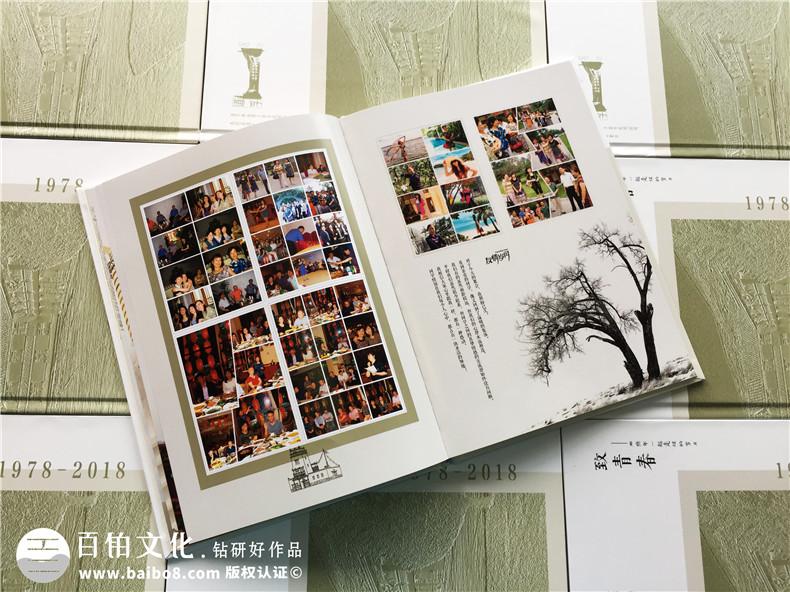 同学情照片相册设计,同学会留念影集杂志制作
