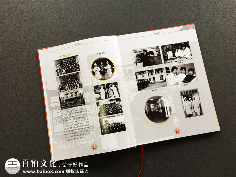 【图片】战友聚会纪念相册序言文字,战友联谊会致辞,主持词