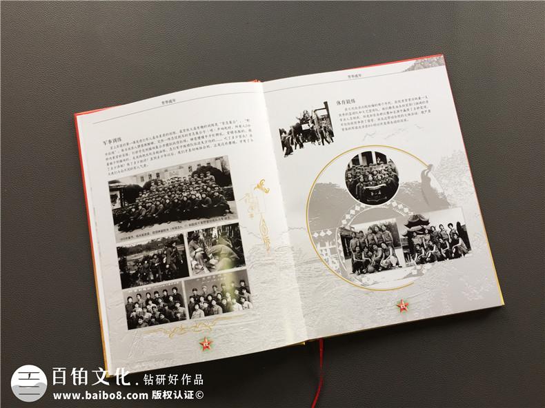战友聚会纪念册设计 制作一本战友聚会纪念册保鲜战友情