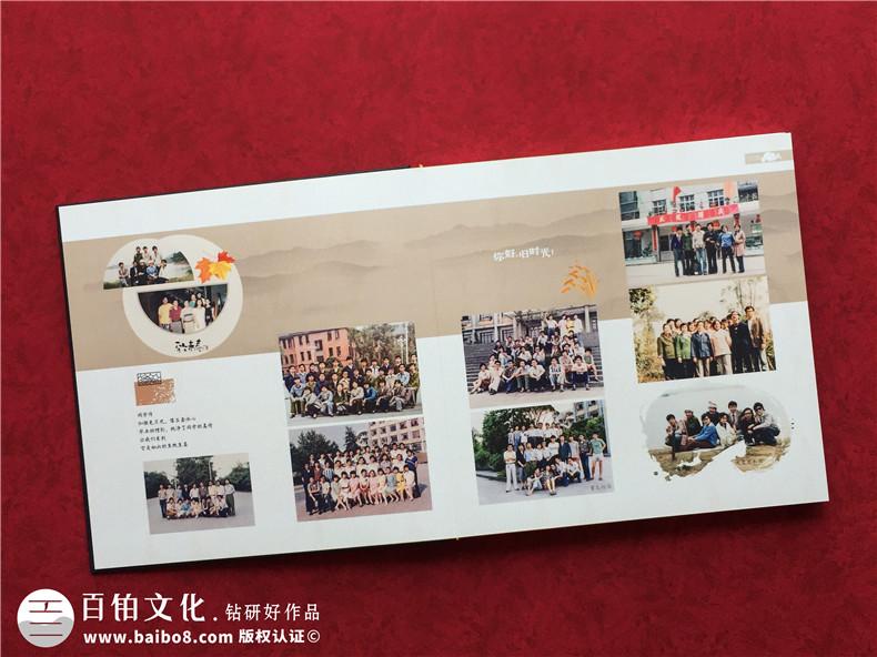 百铂纪念册设计解密纪念册设计与纪念册模板之间的关系!