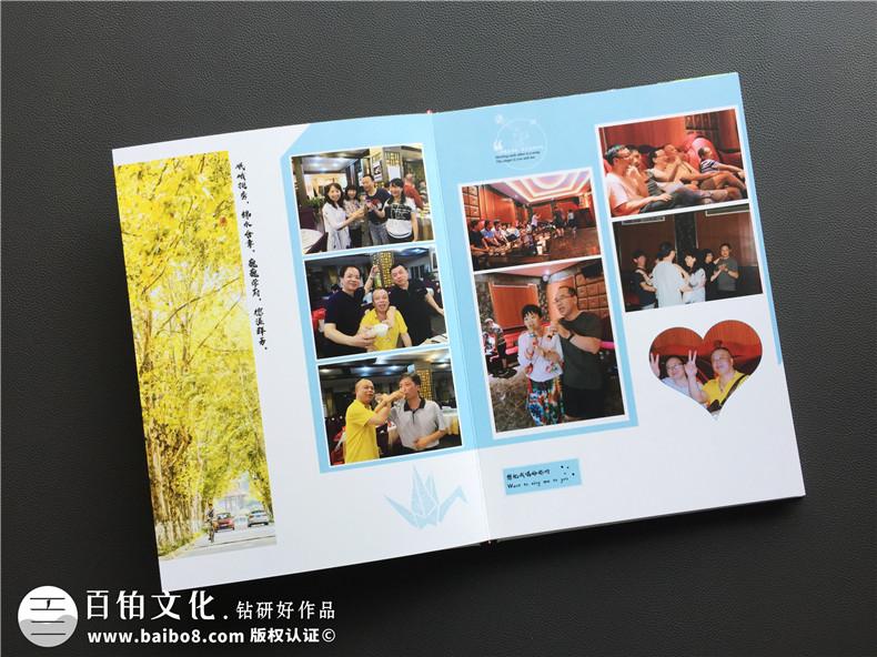 【聚会相册制作】 怎样制作30周年同学聚会纪念册
