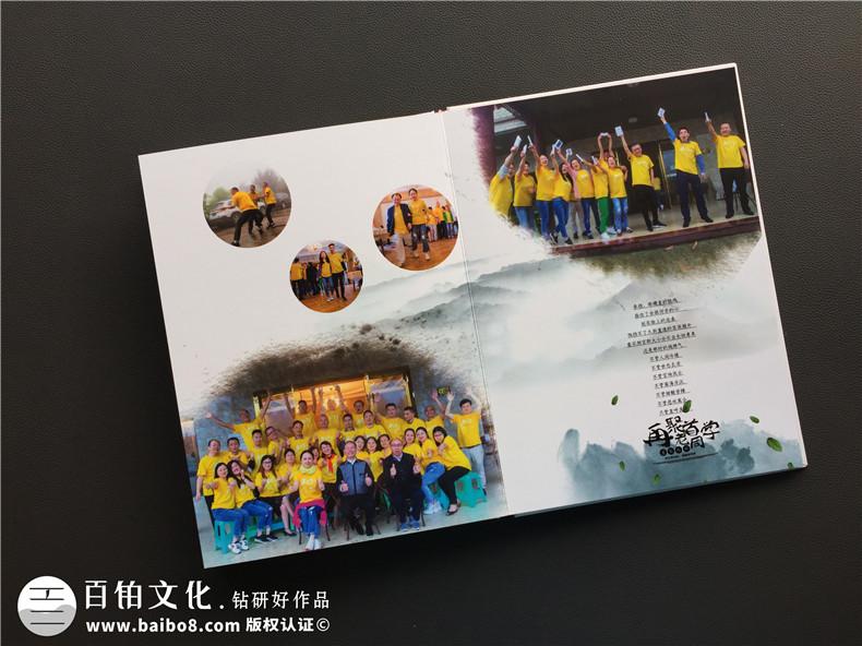 【30年同学聚会相册】 三十年同学会纪念册-重庆綦江中学