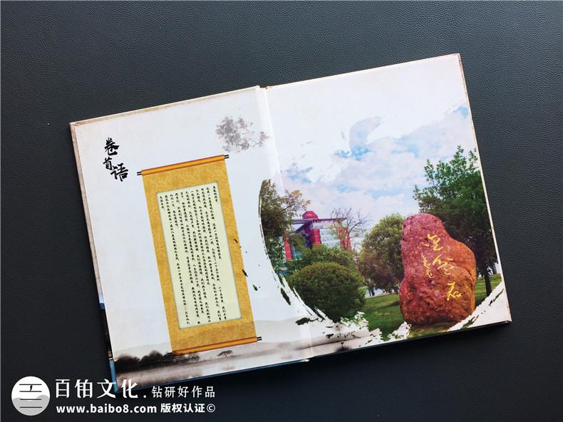中式复古风格20年同学聚会纪念册设计-长沙纪念册制作