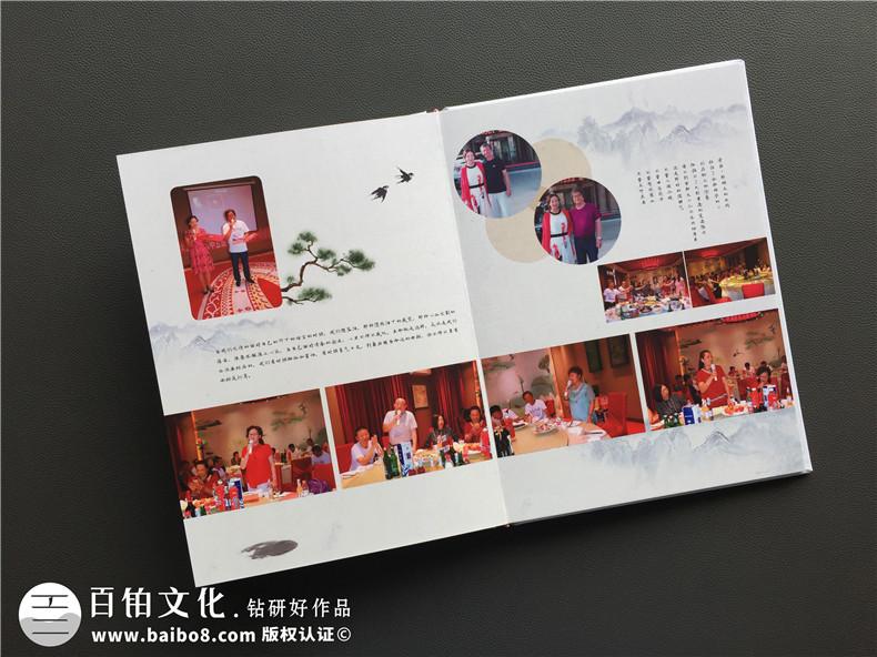 40周年同学聚会纪念册,看着太伤感-黑龙江大庆纪念册制作公司