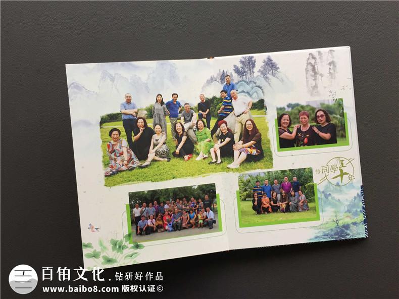 中国画水墨风纪念册设计案例,好看的50周年同学聚会相册制作样式