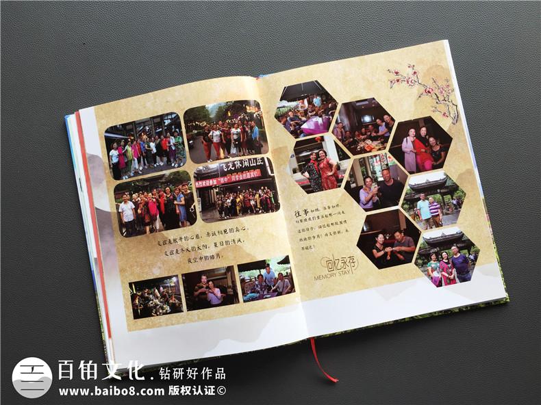 【自己制作同学会纪念册怎么做】同学聚会相册公司哪家制作好