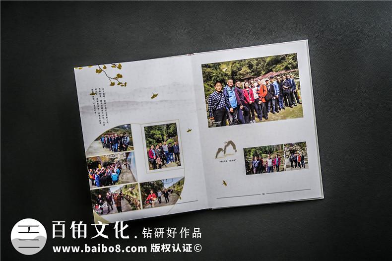 毕业四十年了,翻着同学聚会纪念册,虽已相聚,还是忍不住想哭
