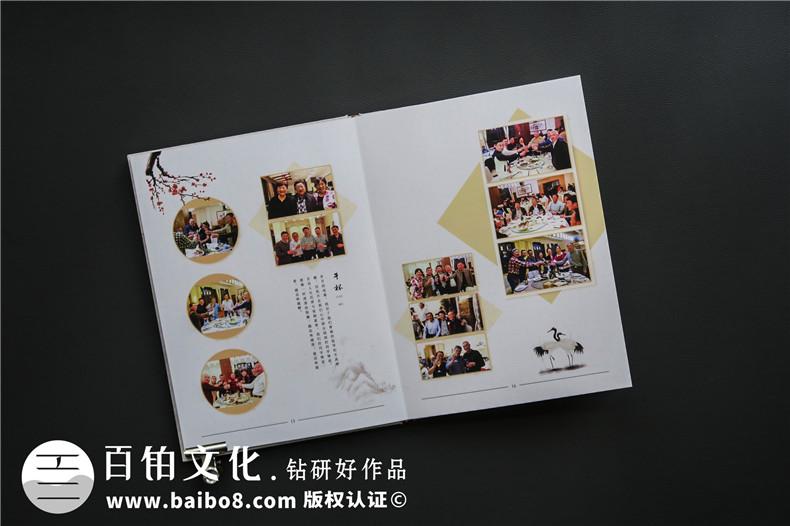 怎么设计好一本同学聚会纪念册 纪念美好是情与意的结合