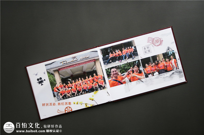 亲爱的同学聚会 需要专业制作纪念册 为了加强友谊制作纪念册!