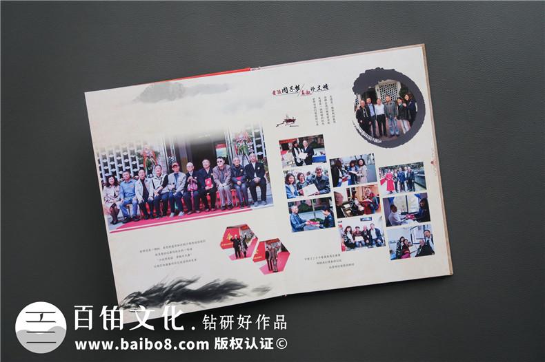 青春纪念册制作 一次盛大聚会后制作同学聚会纪念册吧!