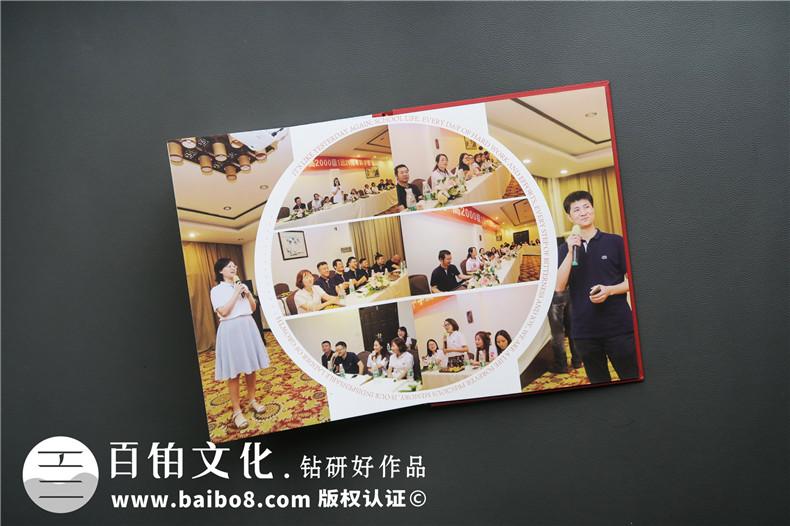 同学聚会纪念册制作-纪念册设计公司为您总结纪念册制作方法第6张-宣传画册,纪念册设计制作-价格费用,文案模板,印刷装订,尺寸大小