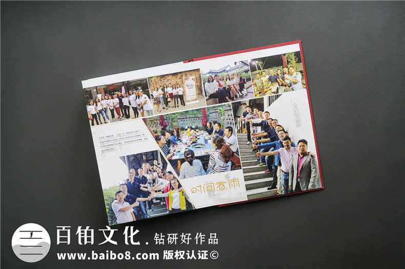 同学聚会纪念册制作-纪念册设计公司为您总结纪念册制作方法第7张-宣传画册,纪念册设计制作-价格费用,文案模板,印刷装订,尺寸大小