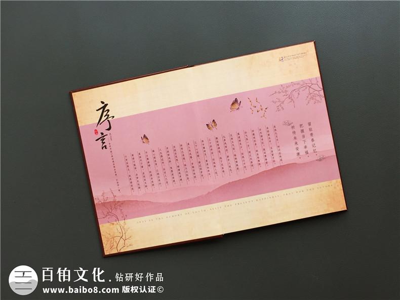 同学会纪念画册设计样式-毕业30年聚会相册设计稿内容图-重庆大学