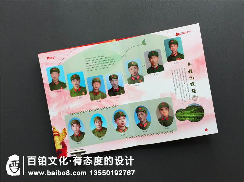 战友聚会纪念册哪家好-老兵军旅相聚集会画册制作-福州罗源县军人