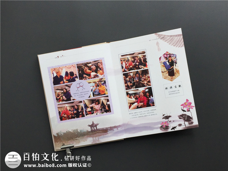 同学聚会纪念画册样板图片-老同学聚会通讯录影集册制作-南充一中