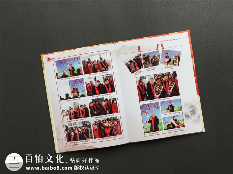 实现同老同学的约定-制作专业的同学聚会纪念册方法第3张-宣传画册,纪念册设计制作-价格费用,文案模板,印刷装订,尺寸大小