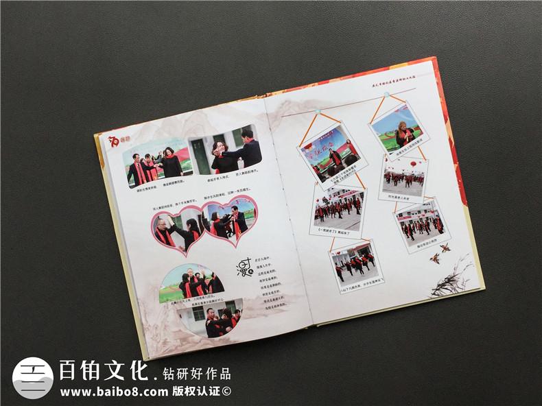 实现同老同学的约定-制作专业的同学聚会纪念册方法第6张-宣传画册,纪念册设计制作-价格费用,文案模板,印刷装订,尺寸大小