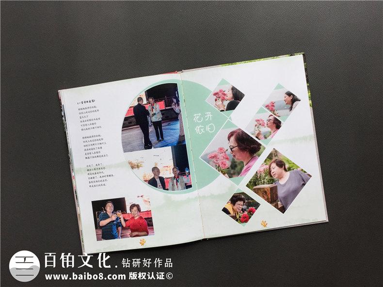 一套同学聚会纪念册制作的工作方法-深藏青春记忆第7张-宣传画册,纪念册设计制作-价格费用,文案模板,印刷装订,尺寸大小