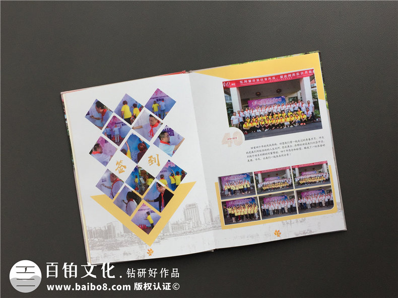 同学聚会相册设计-当一次班级同学盛会后制作聚会纪念册第2张-宣传画册,纪念册设计制作-价格费用,文案模板,印刷装订,尺寸大小