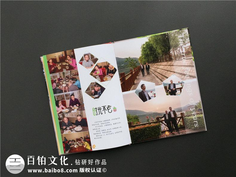 成都制作相册的地方-同学聚会团体纪念册定制-排版印刷记念册影集