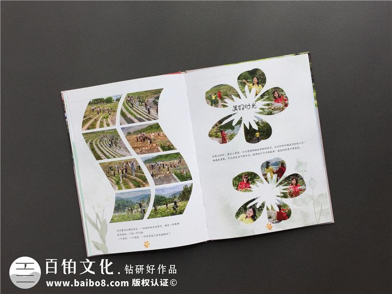 同学聚会相册设计-当一次班级同学盛会后制作聚会纪念册第6张-宣传画册,纪念册设计制作-价格费用,文案模板,印刷装订,尺寸大小