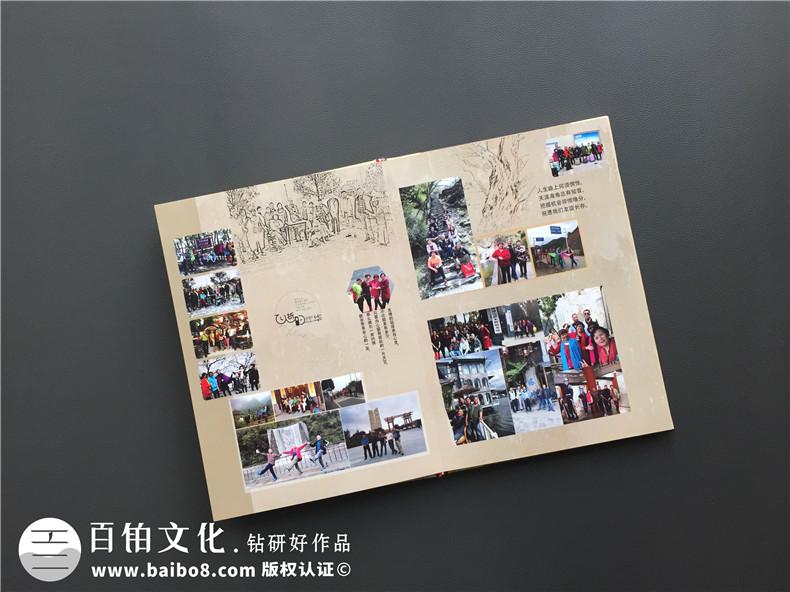 怎么做聚会纪念册,同学聚会纪念册制作的要点有哪些?