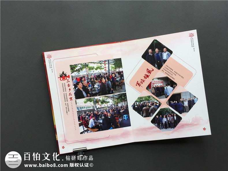 战友集会照片像册-入伍兄弟情怀纪念画册定制-聚会通讯录设计制作