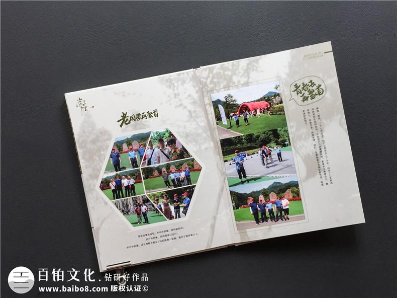 甘孜州康定县师范学校同学录聚会纪念册制作-老同学影集,大美至此!