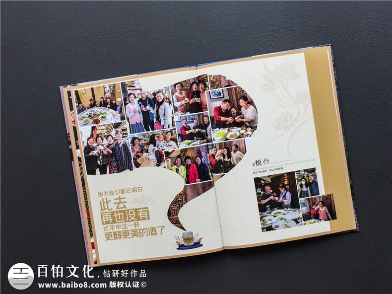 在同学聚会纪念册中加入西藏民族特色元素怎么做?拉萨同学影集制作