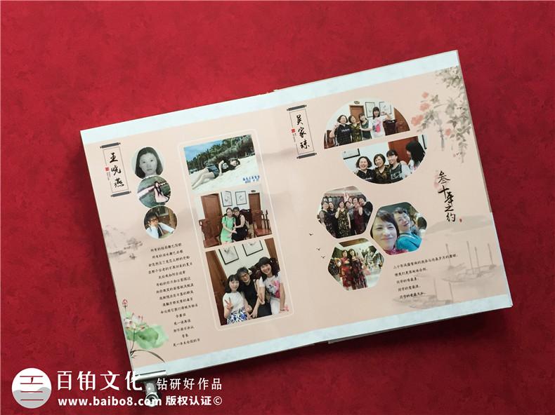 重庆涪陵卫校大学同学毕业30年纪念册-制作带视频光盘的聚会纪念册