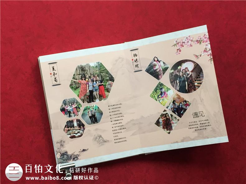 同学同学聚会纪念册案例一览-欣赏专业的聚会纪念册设计案例第5张-宣传画册,纪念册设计制作-价格费用,文案模板,印刷装订,尺寸大小