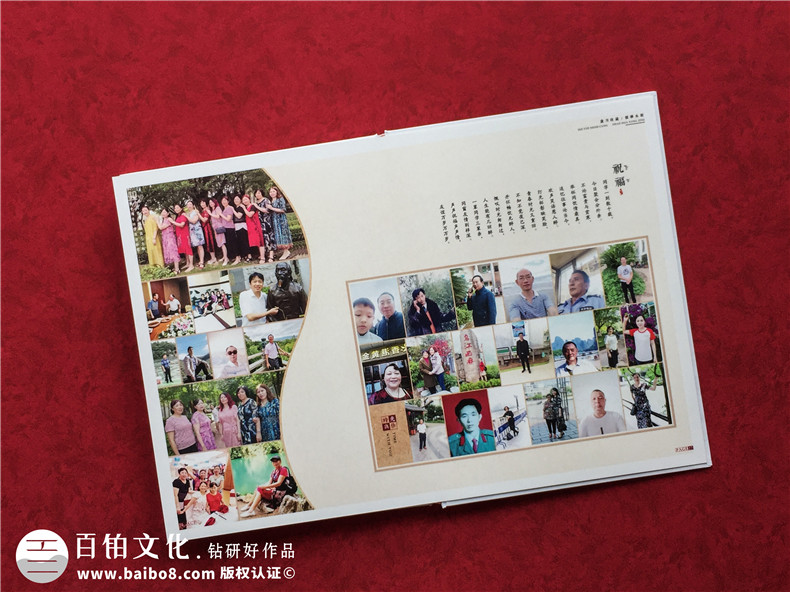 相约毕业40周年同学聚会-定制特殊日子的同学聚会纪念册第3张-宣传画册,纪念册设计制作-价格费用,文案模板,印刷装订,尺寸大小