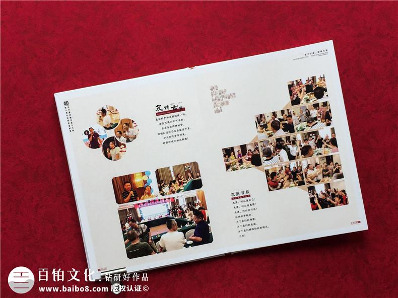 同学聚会纪念册制作方式 同学聚会无烦恼 纪念册制作记载快乐!