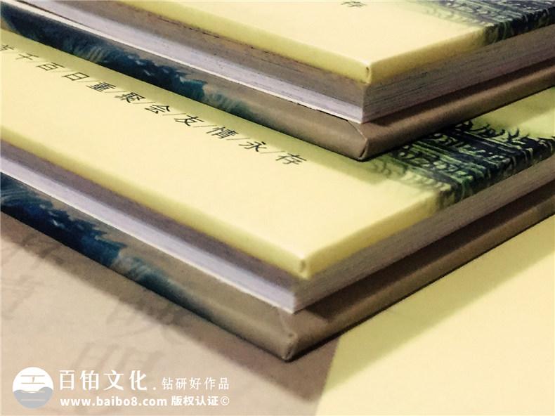 纪念册设计相关细节
