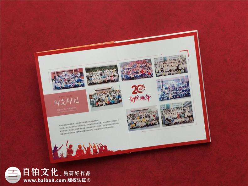 中学同学聚会相册制作方法-做同学聚会相册的总结第3张-宣传画册,纪念册设计制作-价格费用,文案模板,印刷装订,尺寸大小