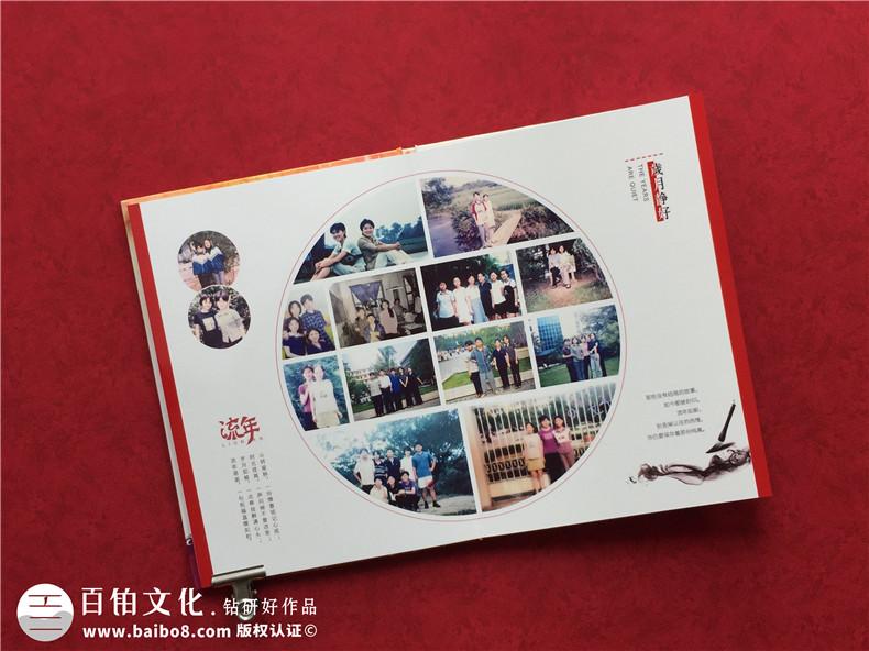 中学同学聚会相册制作方法-做同学聚会相册的总结第7张-宣传画册,纪念册设计制作-价格费用,文案模板,印刷装订,尺寸大小