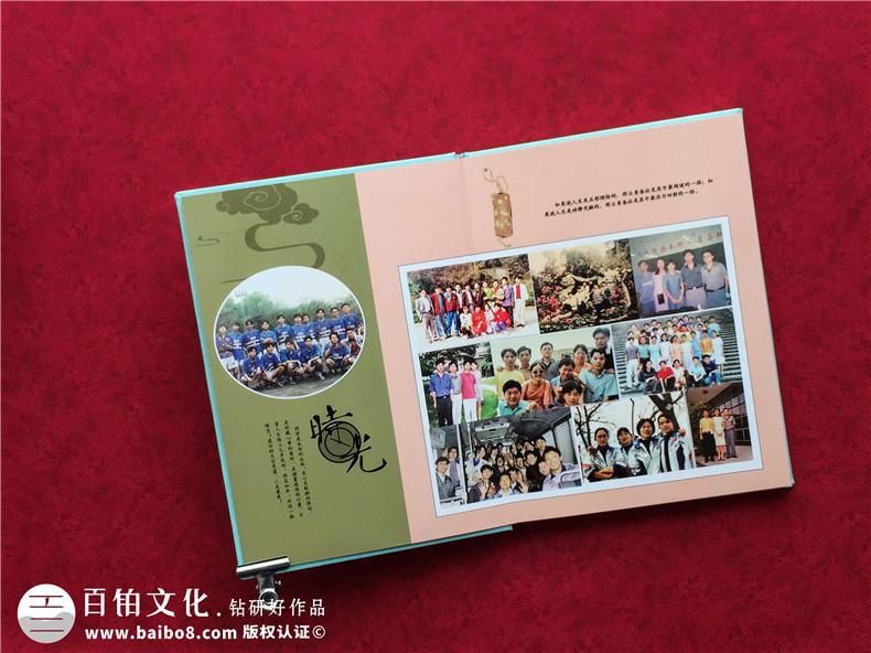 20年同学聚会纪念册的内页设计及纪念册纸张选择第3张-宣传画册,纪念册设计制作-价格费用,文案模板,印刷装订,尺寸大小