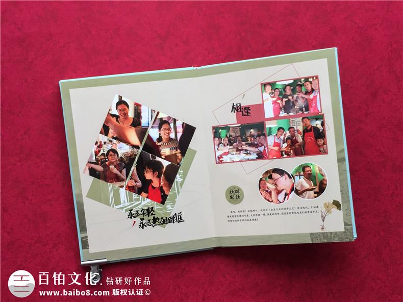 同学聚会相册制作的意义-完成同学相册制作珍藏回味的时光第5张-宣传画册,纪念册设计制作-价格费用,文案模板,印刷装订,尺寸大小