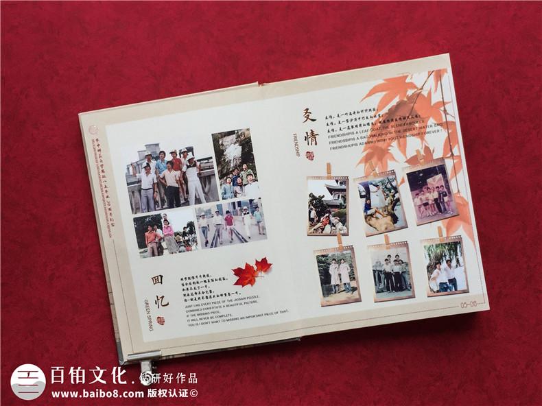 照片书纪念册制作-完成专业的纪念性产品制作方法第4张-宣传画册,纪念册设计制作-价格费用,文案模板,印刷装订,尺寸大小