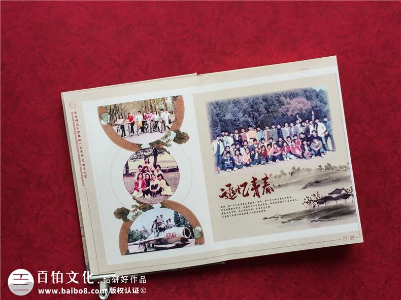 照片书纪念册制作-完成专业的纪念性产品制作方法第5张-宣传画册,纪念册设计制作-价格费用,文案模板,印刷装订,尺寸大小