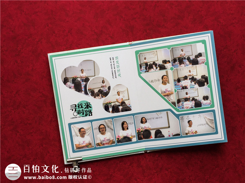 找到同学聚会纪念册的设计方法-品纪念册带来的人生意义第5张-宣传画册,纪念册设计制作-价格费用,文案模板,印刷装订,尺寸大小