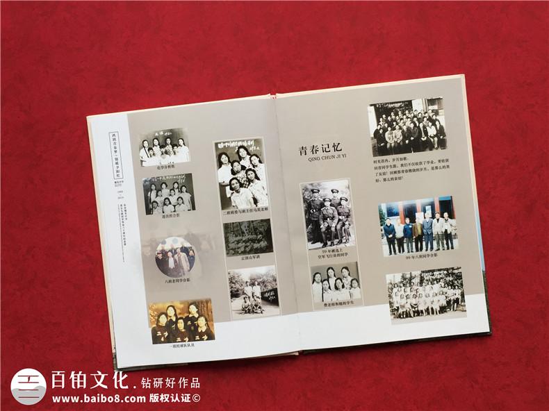 纪念册制作图片文字范文 纪念性现代诗5首