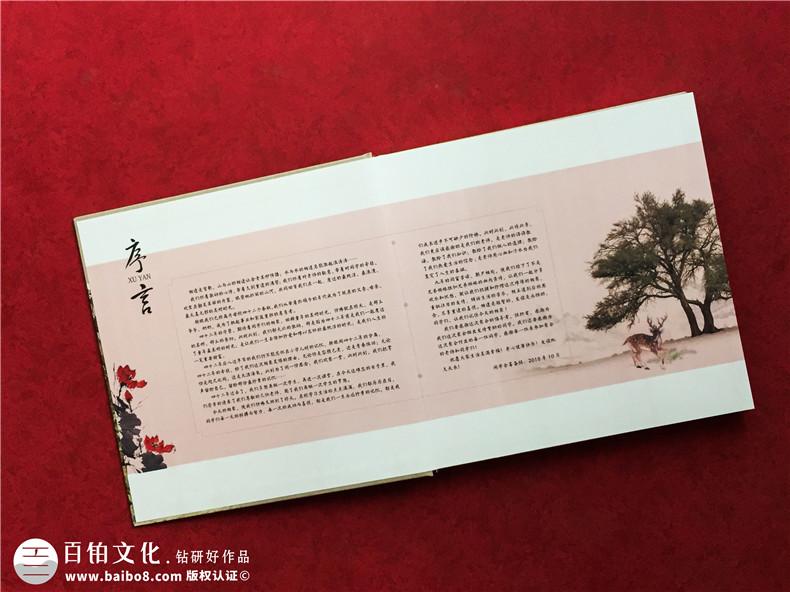 同学聚会纪念册设计-参考经典纪念册设计案例个性化设计纪念册第2张-宣传画册,纪念册设计制作-价格费用,文案模板,印刷装订,尺寸大小