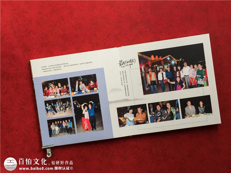同学聚会纪念册设计-参考经典纪念册设计案例个性化设计纪念册第8张-宣传画册,纪念册设计制作-价格费用,文案模板,印刷装订,尺寸大小