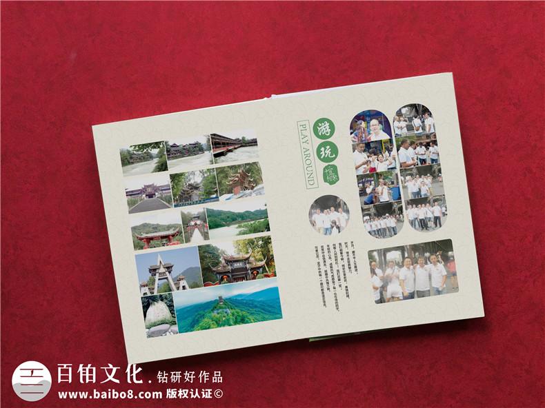 20年同学聚会纪念册制作-和专业的设计公司合作执行设计工作第5张-宣传画册,纪念册设计制作-价格费用,文案模板,印刷装订,尺寸大小