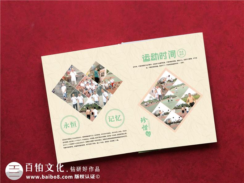 20年同学聚会纪念册制作-和专业的设计公司合作执行设计工作第8张-宣传画册,纪念册设计制作-价格费用,文案模板,印刷装订,尺寸大小