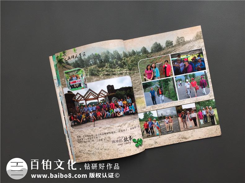 同学聚会旅游纪念册,很有地域风情的回忆画册-云南昆明中医药大学