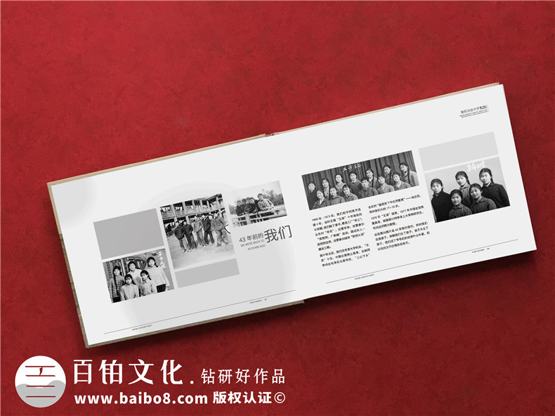 聚会纪念册diy制作方法 自己动手制作聚会纪念册的方法