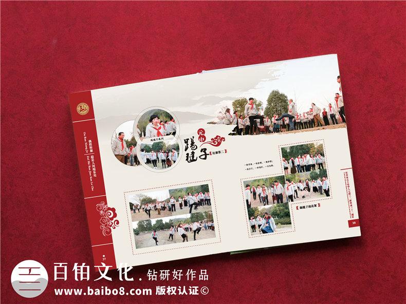 如何制作一本同学录-毕业三十周年同学聚会纪念册包含什么内容